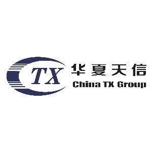 华夏天信智能物联股份有限公司