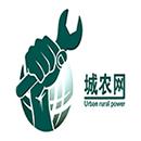 宁夏城农网电力服务有限公司