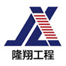 https://static.bjx.com.cn/EnterpriseNew/CompanyLogo/53523/2020071609285661_76015.png
