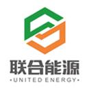江西联合能源有限公司