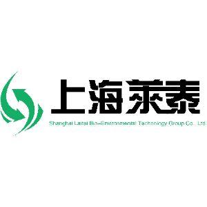 上海莱泰生物环保科技集团股份有限公司