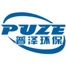 浙江普泽环保科技有限公司
