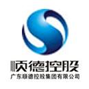 广东顺控环境投资有限公司