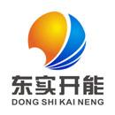 广东东实开能能源有限公司
