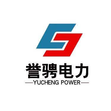 山西誉骋电力工程有限公司