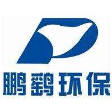 鹏鹞环保股份有限公司