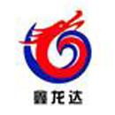 青岛鑫龙达海洋工程有限公司