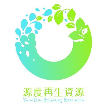 广州市源度再生资源有限公司