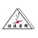 福建源锦工程管理有限公司
