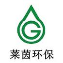 https://static.bjx.com.cn/EnterpriseNew/CompanyLogo/56731/2020071415520516_478670.png