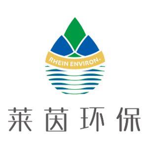 北京国环莱茵环保科技股份有限公司