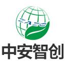 中安智创环保科技有限公司