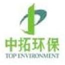深圳市中拓天达环保科技有限公司