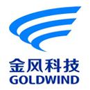 金风风电产业集团—交付中心