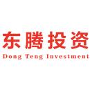 东腾投资集团亚博体育app下载安卓版