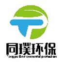 上海同璞环保科技有限公司