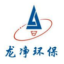 福建龙净环保股份有限公司