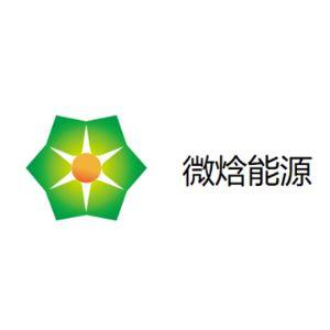 上海微焓能源科技有限公司