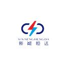 湖北省新能恒达电力工程有限公司
