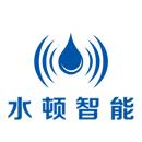 上海水顿智能科技有限公司
