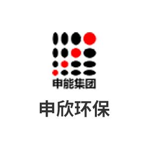 上海申欣环保实业有限公司