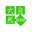 哈尔滨大自然环境工程有限公司