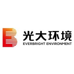 光大环保能源(乐山)有限公司