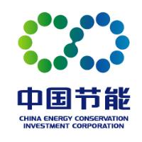 中节能(汉中)环保能源有限公司