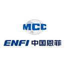 北京恩菲环保股份有限公司