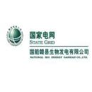 国能赣县生物发电有限公司