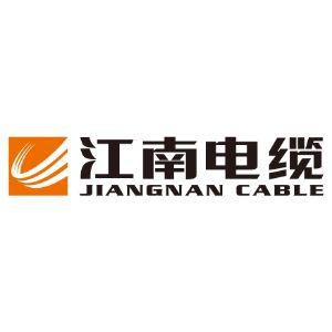 无锡江南电缆有限公司