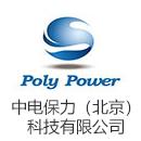 中电保力(北京)科技有限公司