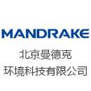北京曼德克环境科技有限公司