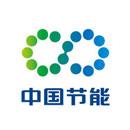 中节能(西安)生态环保有限公司