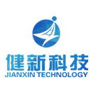 广州健新科技股份有限公司