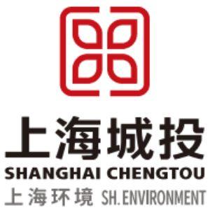 上海金山环境再生能源有限公司