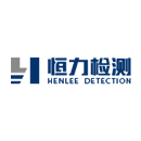 广州市恒力检测股份有限公司