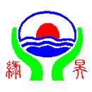 东莞市绿昊环保工程有限公司