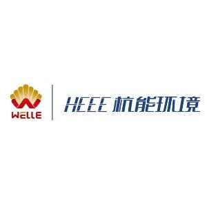 杭州能源环境工程有限公司