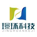 �Z环环境科技(北京)有限公司
