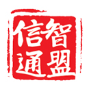 北京智盟信通科技有限公司