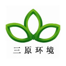 徐州三原环境工程有限公司