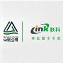 中新联科环境科技(安徽)有限公司