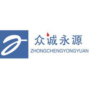 北京众诚永源节能环保技术有限公司