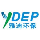 广东雅迪环保设备有限公司
