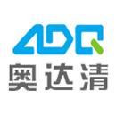 北京奥达清环境检测有限公司