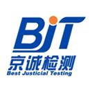 北京中海京诚检测技术有限公司