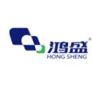 浙江鸿盛环保科技集团有限公司