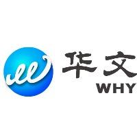北京华文国际集团有限公司