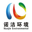 武汉诺洁环境工程有限公司